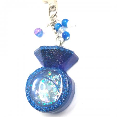 Blue Shaker Keychain